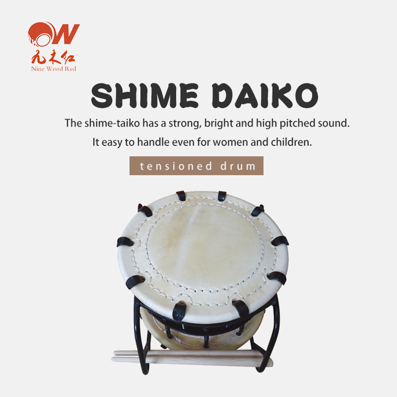 Shime drum + iron stand